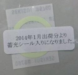 https://image.rakuten.co.jp/iefan/cabinet/gmd-500-t.jpg