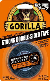 1779 ゴリラ両面テープ ストロング 幅25.4mm×長さ1.52m×厚さ1.1mm アクリル粘着材 強力接着テープ