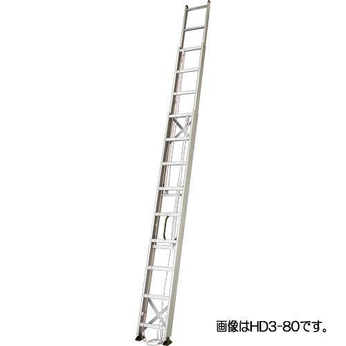 長谷川工業 HD3-90 アルミサヤ管式三連はしご (ハセガワ)