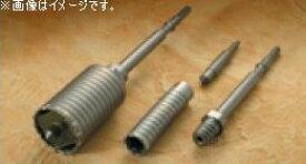 ハウスビーエム HouseBM HCF-160 ハンマーコアドリル(ハンマードリル用) HCFタイプ(フルセット) 刃先径:160Φ 1入