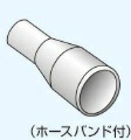 HiKOKI(旧日立工機) 集じん機用 308506 ホースバンド付