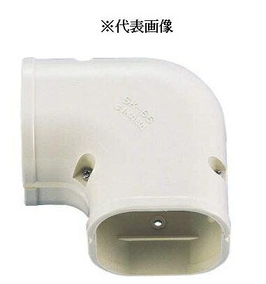 因幡電工 スリムダクトSD SK-100 No.0433 アイボリー 配管化粧カバー(一般用) 平面90度曲り スリムコーナー 1個
