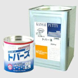 関西パテ化工 トパーズ 5kg缶 下地調整剤 エマルジョンパテ 4571103451069