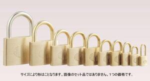 アルファロック 9YF50377A0 #1000-40 30E73 TO 同一キー 東京NO キー3本つき (複数ご注文ですべて同一キーとなります) 4973658093846