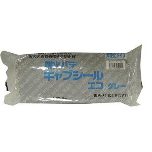 関西パテ化工 耐火パテ 1kg 4571103450222 (735114)