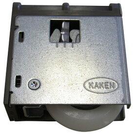 家研販売 KAKEN 調整戸車 SR2-V4 4983658136351