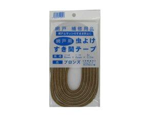 ダイオ化成 網戸用 虫よけすき間テープ 6×6×2.2m ブロンズ 巾 網戸とサッシの隙間ガード 4960256120517 (633377)