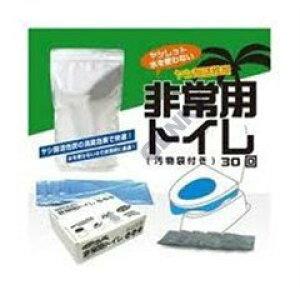 ブレイン(BRAIN) 非常用トイレ 30回分 凝固剤・汚物袋付き BR905 4571286592948 (171572)