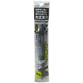 三菱鉛筆 uni ノック式油性ボールペン パワータンク 0.5 黒 PP袋入り 4902778125014