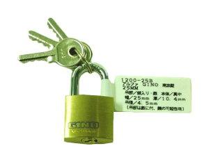 (送料無料)アルファ GINO シリンダー 南京錠 1200-25B 4973658069520