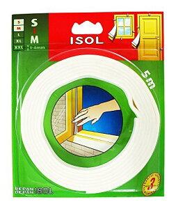 パネフリ工業 すきま風防止テープ S ホワイト 2.5mX2本 4571102562506 (725423)
