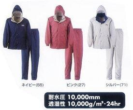 【カジメイク】Kajimeiku 7250 エントラントレインスーツ2 各色 耐水圧10,000mm レインスーツ上下セット