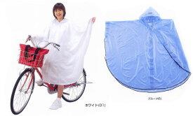 【カジメイク】Kajimeiku 1241 パールポンチョ 各色