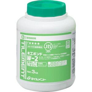 タイルメント 木工用ボンド 3kg 容器入り W-2 1缶(バラ)