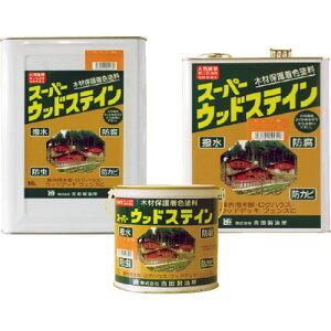 【個人宅配送不可商品】吉田製油所 4L×4缶セット スーパーウッドステイン ウォルナット ※メーカー直送品