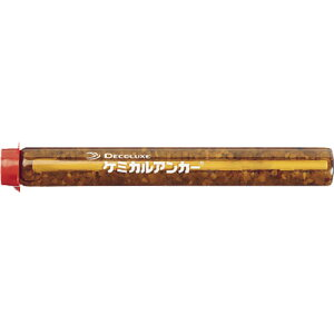 日本デコラックス ケミカルアンカー(回転方式)Rタイプ R-16N 外径15×長さ110mm