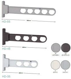 川口技研 腰壁用ホスクリーン HD-45-ST/HD-45-DB/HD-45-W/HD-45-S 1本(通常2本必要)