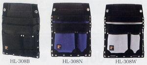 KOZUCHI コヅチ ハードラボシリーズ 釘袋 仮枠釘袋鋲止め B/N/W HL-308
