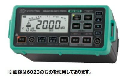 共立電気計器 デジタル絶縁・接地抵抗計 キューメグアース KEW 6022 スタンダードモデル 携帯用ケース付