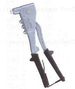 ロブテックス エビ印 HR002A ハンドリベッター ロブスター