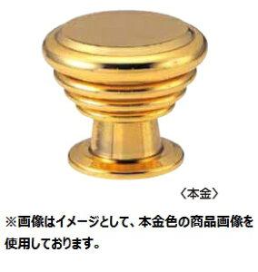 丸喜金属 B-132 34R SG色 真鍮 ミヤコつまみ(裏ビス) サイズ:34 1個