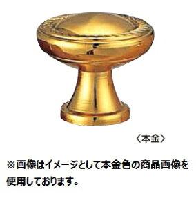 丸喜金属 B-285 25H 本金色 真鍮 スマイルつまみ(裏ビス) サイズ:25 1個