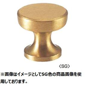 丸喜金属 B-117 30R SG色 真鍮 オーロラつまみ(裏ビス) サイズ:30 1個