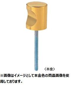 (送料無料)丸喜金属 B-350 222 GB色 真鍮 C型つまみ サイズ:22 1個