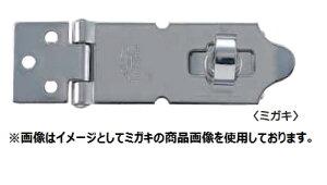 丸喜金属 SUTRONS950 ミガキ(ステンレス) ストロング掛金 サイズ:95 10個入