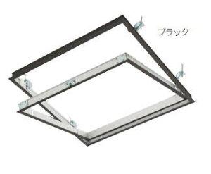 (10台入)丸喜金属 A-591 アルミ天井ハッチ 450角 ブラック 天井点検口