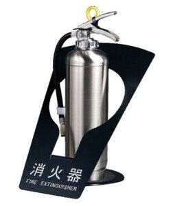 神栄ホームクリエイト SK-FEB-FG320 ブラック 消火器ボックス 据置型 (旧新協和)