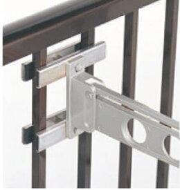 キョーワナスタ 物干し竿用取付パーツ KS-501DPS 手摺り格子取付用 ステンレス製 1セット(1本用)