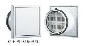 キョーワナスタ KS-8641PRFK3-SG 屋内換気口 断熱密閉タイプ 花粉除去用フィルター・網付 キョーワ150 シルバーグレー