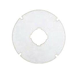(送料無料)キョーワナスタ KS-FKS8640(φ150用) 花粉除去用フィルター メンテナンス用 5枚セット