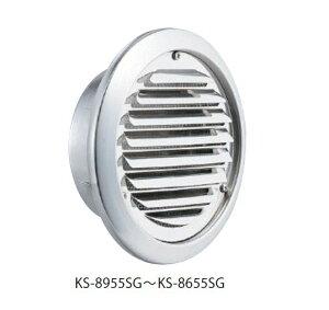 キョーワナスタ KS-8855SG 屋外換気口 ステンレス 内径Φ100パイプ用