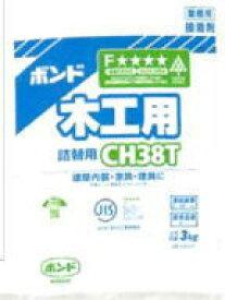 コニシ 木工用ボンド CH38T 詰替用 3kg×6袋(1ケース)CH38T