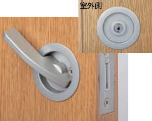 引戸レバー鎌錠 鍵付間仕切錠(個室錠) バックセット38mm、51mm各種