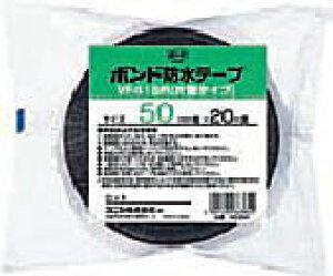 コニシ ボンド防水テープ ブチルテープ 片面型 0.5×100mm×20m VF415R-100
