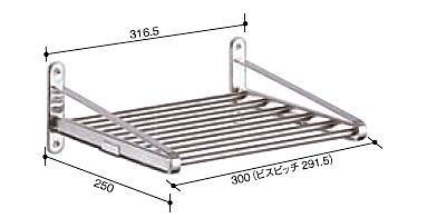 田窪工業所 パイプ棚 PA5-30 300mm