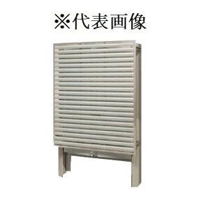 四国化成 レインキーパーP1型 雨水タンク用日除けパネル RKP-500SC 500L用 受注生産 ※