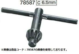 シンワ測定 78593 チャックハンドル E 13mm
