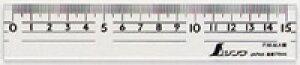 (送料無料)シンワ測定 77041 直定規 アクリル製15cm