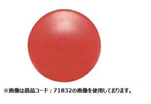 シンワ測定 71832 強力カラーマグネット ヨーク付Φ40 赤/白/青/黄 6ヶ入 ビニ袋入