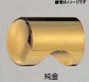 (送料無料)シロクマ 白熊印 KB-3 真鍮キャノンツマミ 扉、家具用つまみ 18mm 仙徳