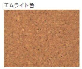 東亜コルク コルクタイル AW-ML5