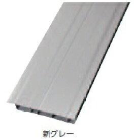 タキロン デッキ材 中空形 新グレー 300×2750 3本入 ※