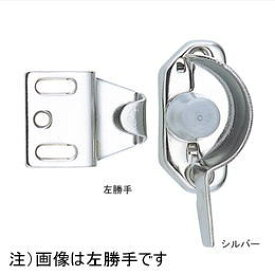 杉田エース ACE(161-504)クレセント(木製建具用) 右用