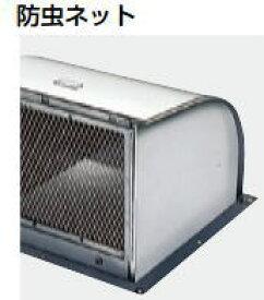 杉田エース ACE (524-843) SUSフードカバー用 防虫ネットのみ 350