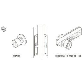 長沢製作所 22275XMS 500# BS100 框扉対応玉座取替錠 横 キーレックス