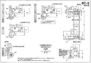 ニュースター ピボットヒンジ 8C-5 左
